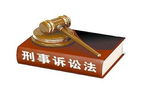 北京刑事诉讼案件律师