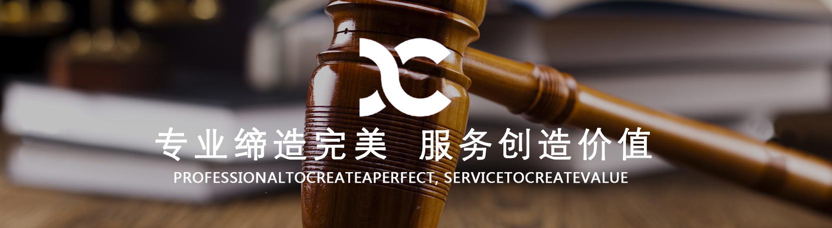北京中小型企业法律顾问律师