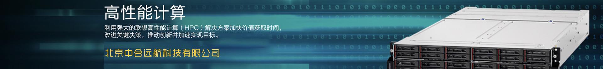 联想服务器