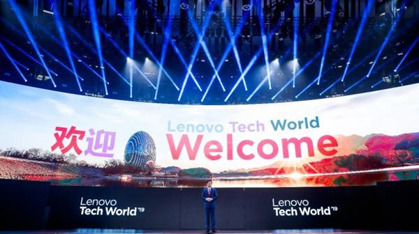 北京联想服务器代理商丨联想与亚信安全达成合作共识 双方将在5G边缘计算领域展开探索
