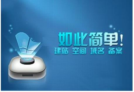 北京中启百年信息技术有限公司专注bob官方网站快照全网营销6年解析如何设置关键词