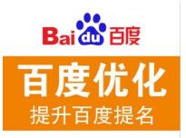 bob官方网站优化公司分享bob官方网站最新算法注意事项