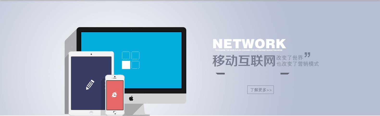 北京bob官方网站快照公司