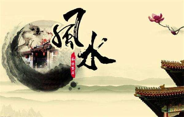 北京荣易风水大师风水七星改运阵改财运