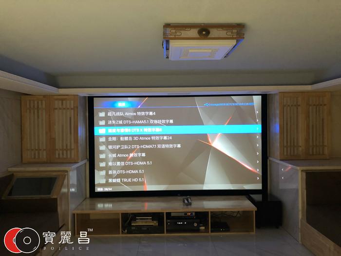 西安客户家庭影院音响设备安装调试