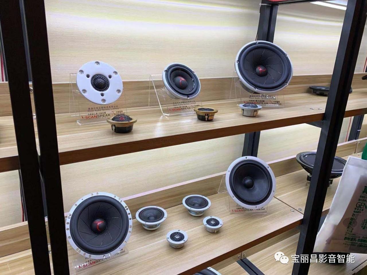 2019广州国际音响设备唱片展组图