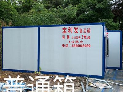 贵州集装箱租赁案例