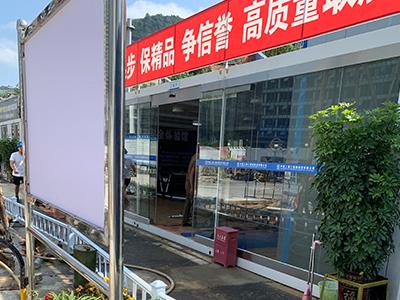 贵州集装箱公司