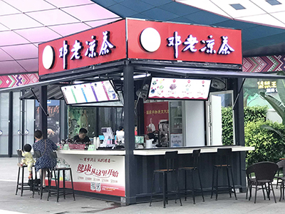 贵州集装箱商铺出租