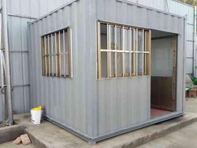 集装箱工具房租赁