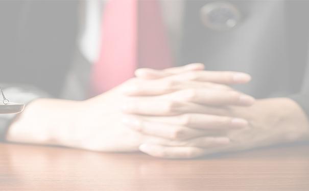 贵阳婚姻家庭纠纷