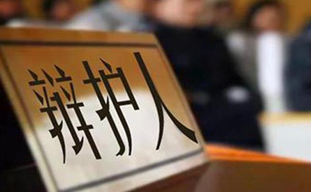 贵阳民事诉讼律师