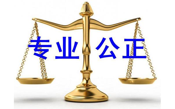 贵州房产纠纷律师