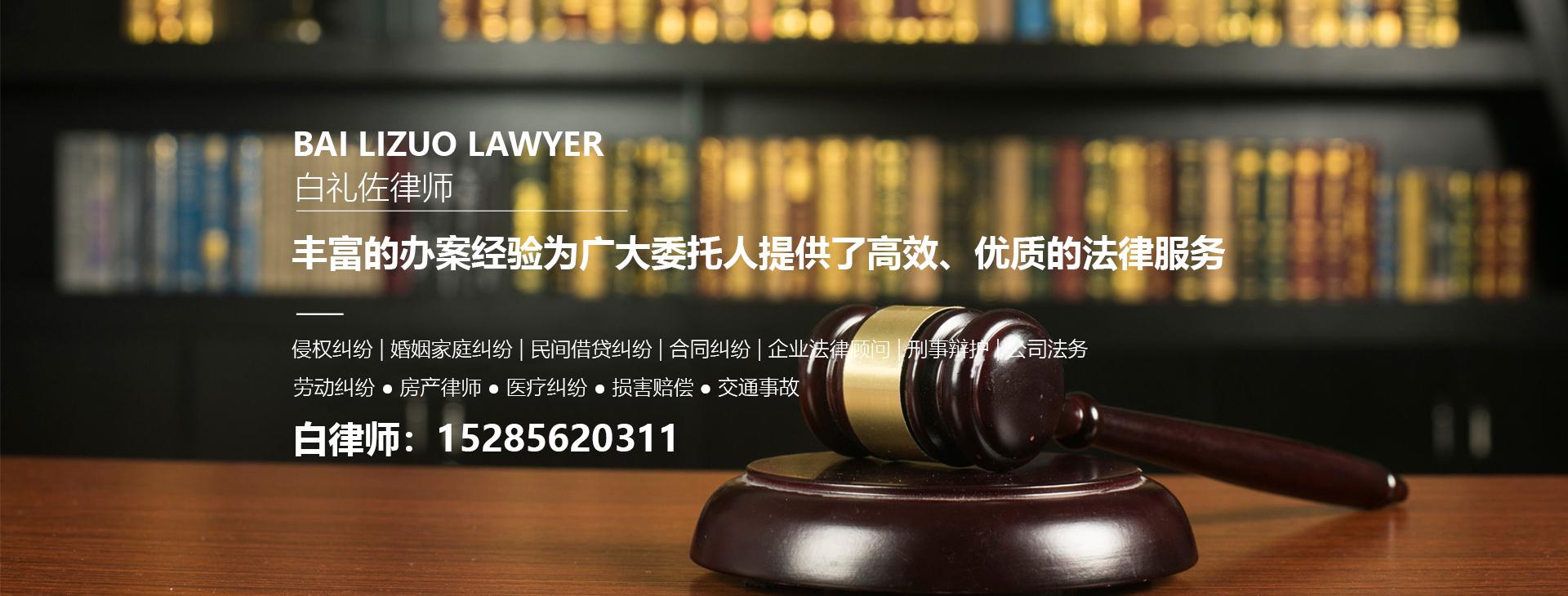 贵州婚姻家庭律师