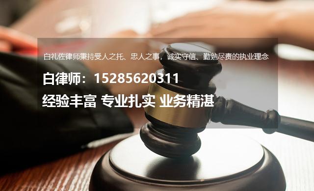 贵阳律师事务所:法律禁止近亲结婚的原因