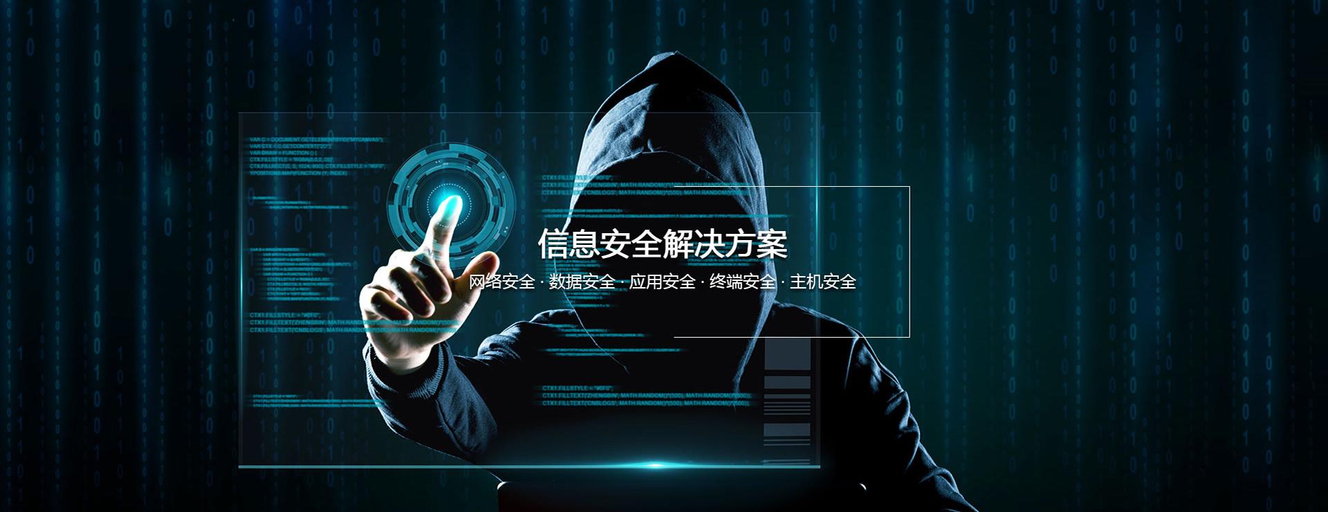 深圳飞塔防火墙