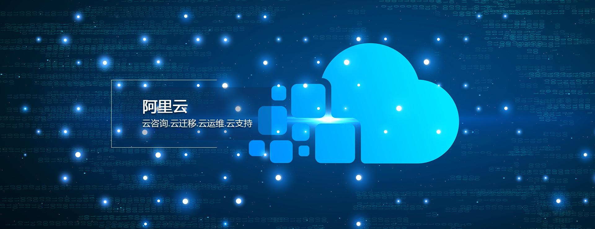 深圳数据备份