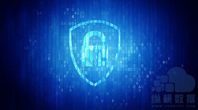 大数据安全解决方案