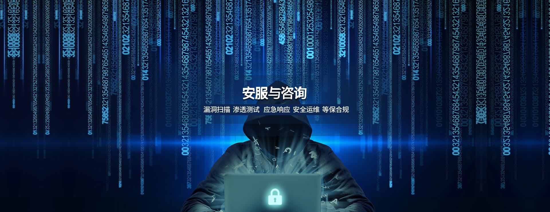 深圳勒索病毒防御软件