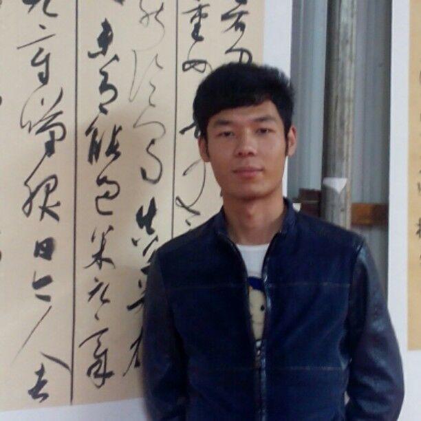 馬延昭 云南藝術學院書法系(學士)