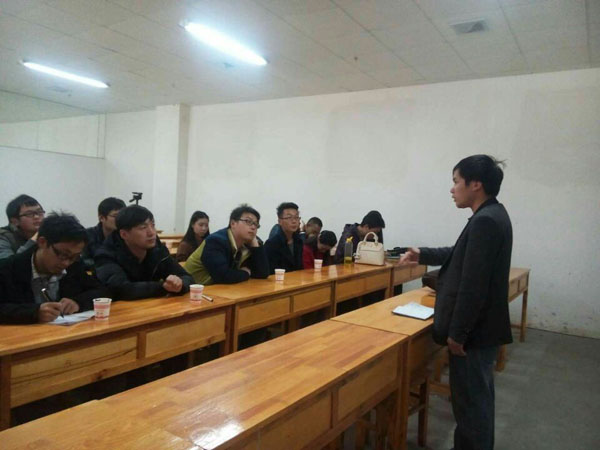 15屆教師周會議