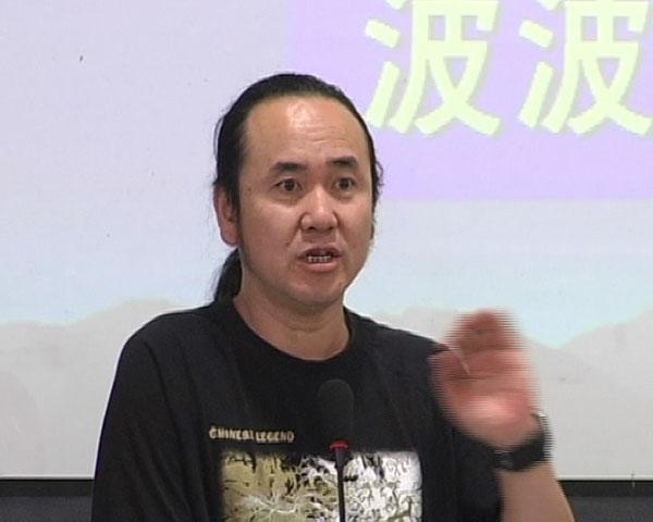 吳渝林:云南藝術學院副教授。