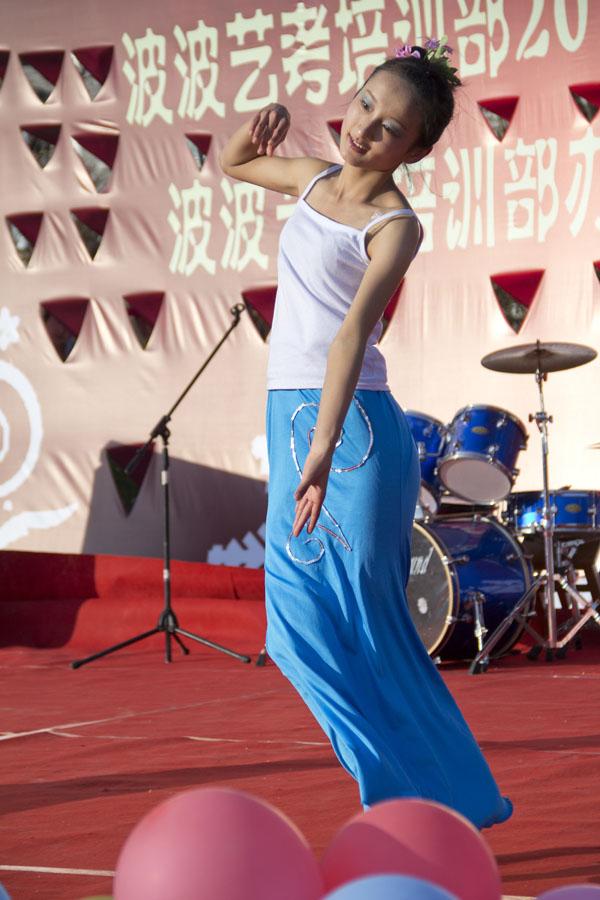 2014屆學生參加我校雙節演出 (4)