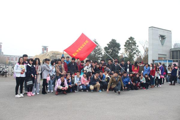 2015屆學生參觀師大校園 (2)