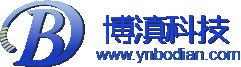 云南昆明博滇科技有限公司