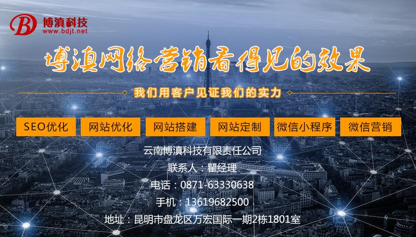 亚搏直播app下载网站SEO推广