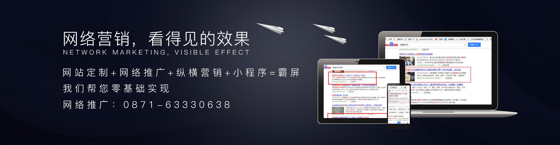 亚搏直播app下载网站优化公司