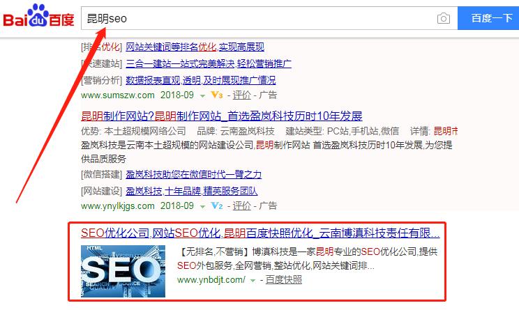 亚搏直播app下载SEO单词优化