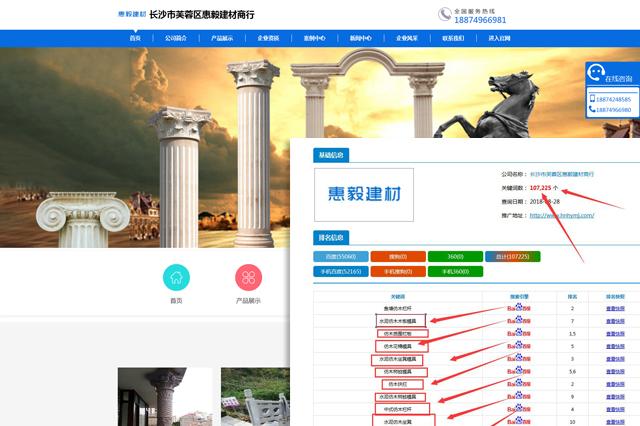 湖南惠毅羅馬柱模具優化案例