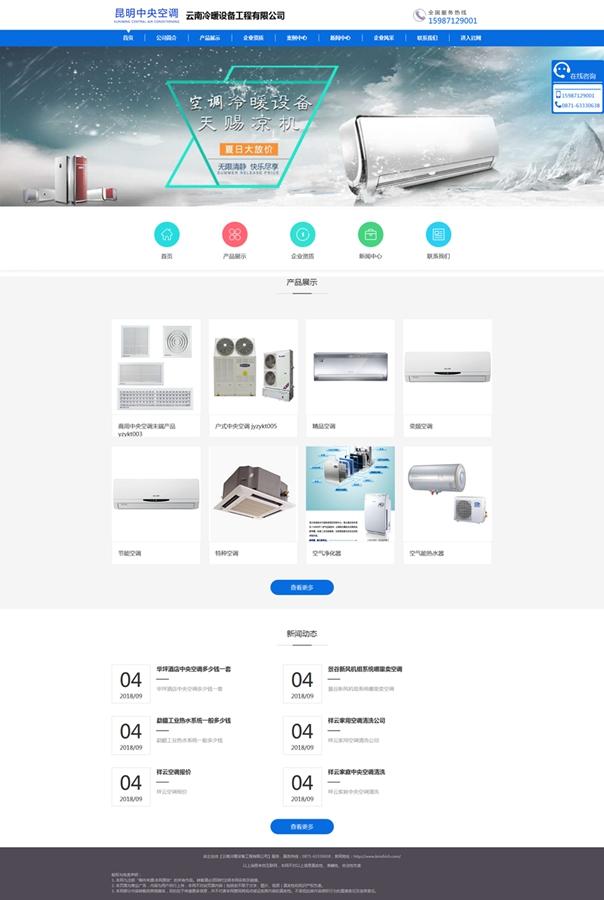 亚搏直播app下载网站seo