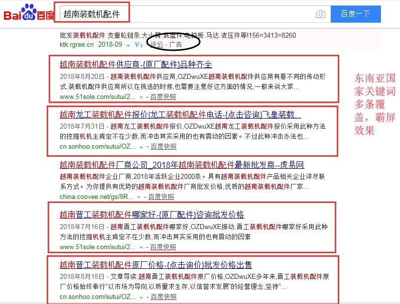 昆明網絡推廣公司