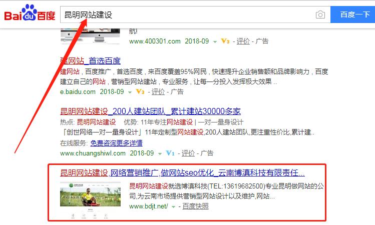 亚搏直播app下载网络推广公司