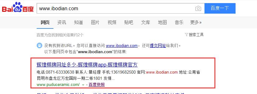 昆明网站seo