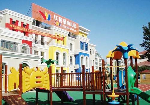 南川红黄蓝幼儿园水地暖分享