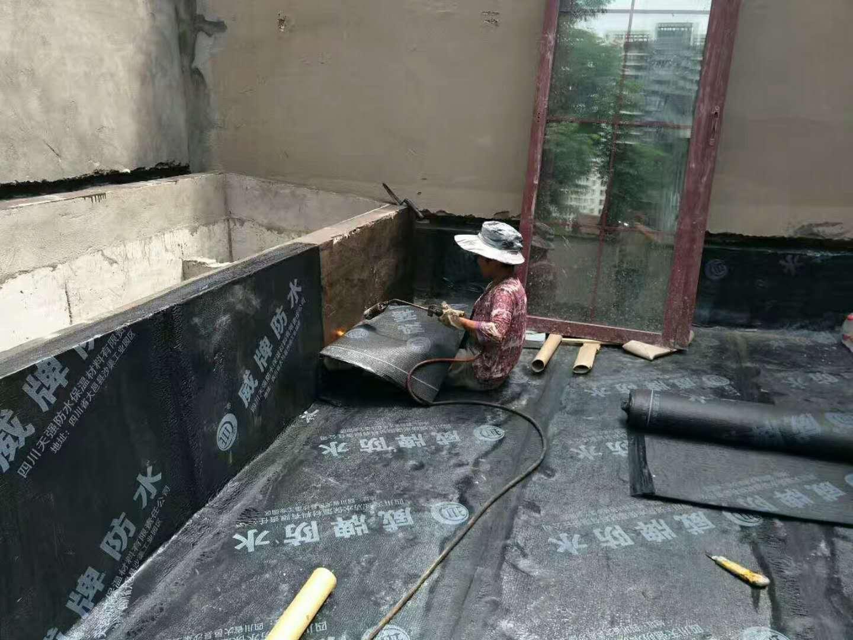 家庭防水堵漏施工现场