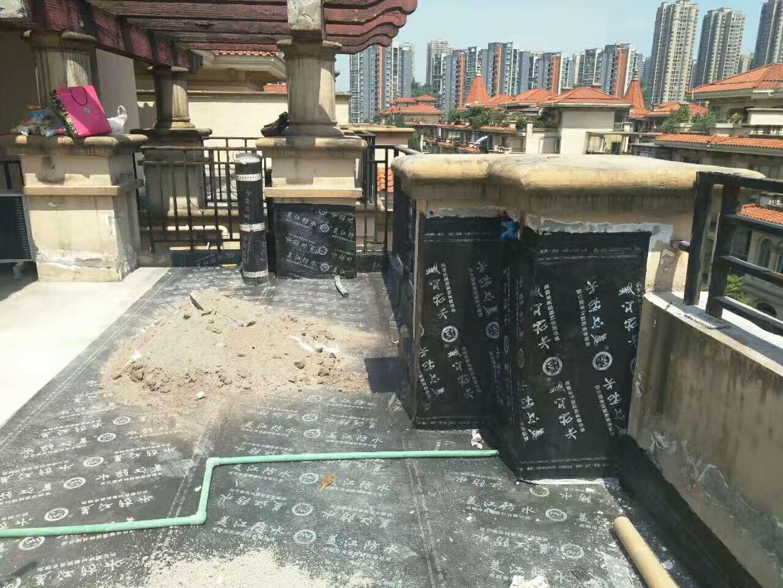 楼面防水堵漏施工现场