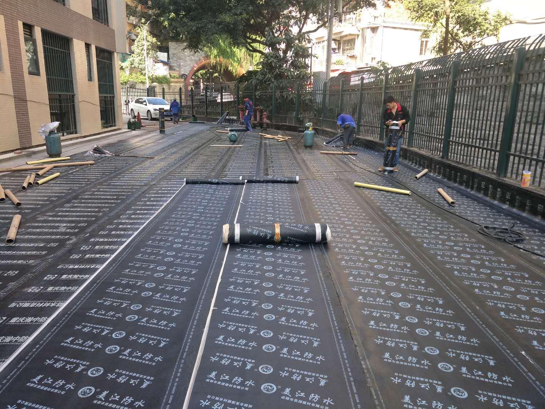 重庆某小区防水堵漏案例