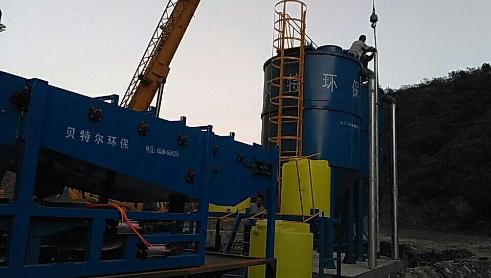 天津洗沙污水处理设备