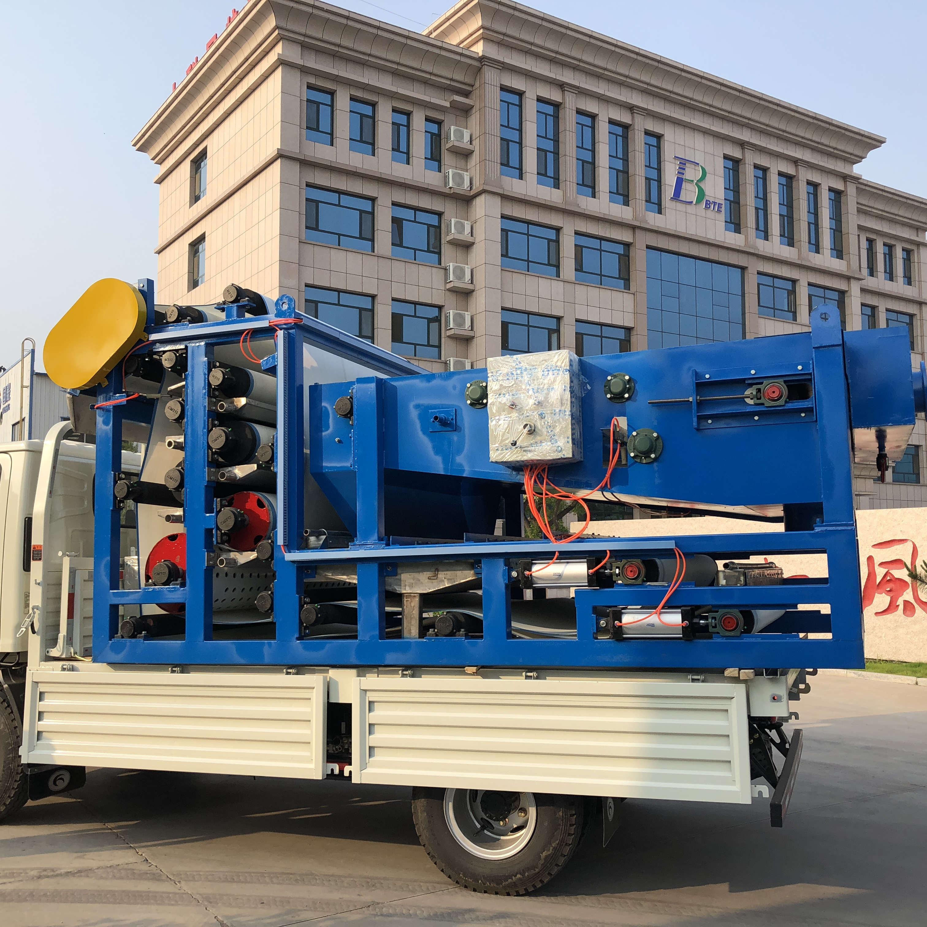 杭州带式压滤机