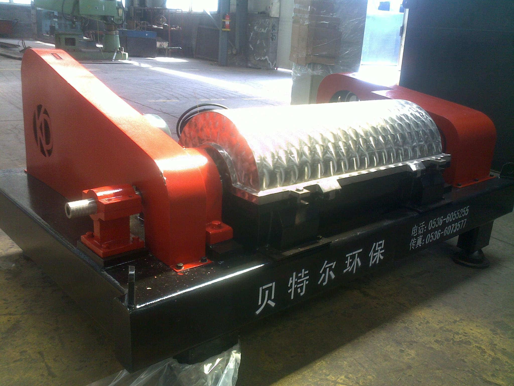 杭州泥沙脱水机