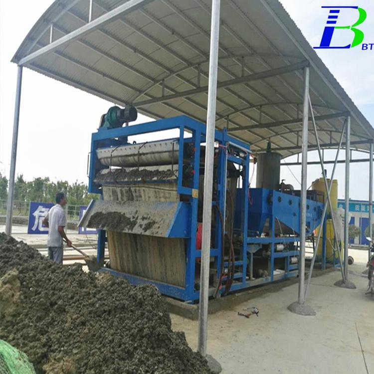 西安洗沙污水处理设备