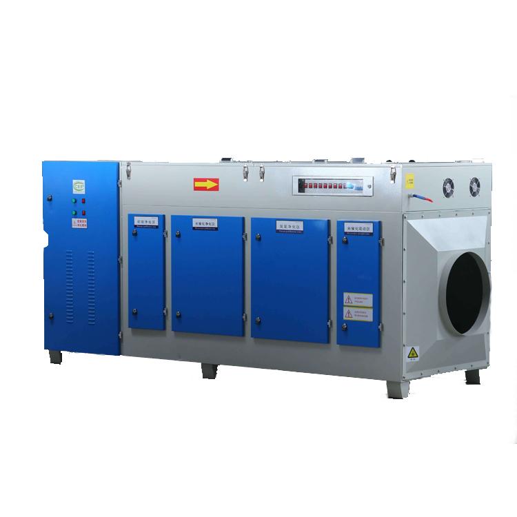 光氧催化廢氣處理設備廠家