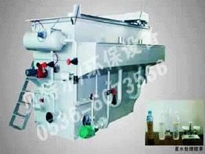 溶氣氣浮機(平流式)