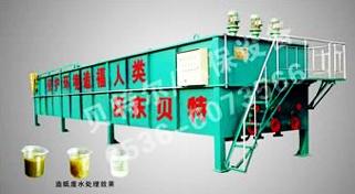 涡凹气浮机(引气气浮机)