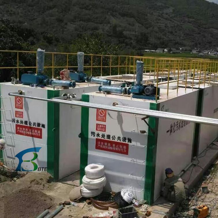 社区改造生活污水处理设备