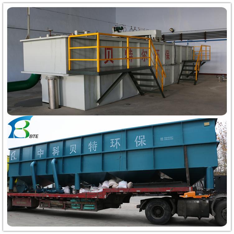 工業汙水處理設備溶氣氣浮機